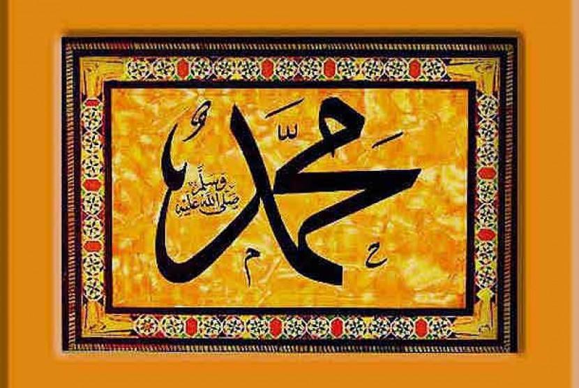 kaligrafi-nama-nabi-muhammad-ilustrasi-_130124145713-5321.jpg