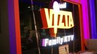 Karaoke Inul Vizta Kediri yang Pernah Sediakan Penari Telanjang Itu Kembali Beroperasi