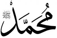 Pelajaran dari Doa Rasulullah